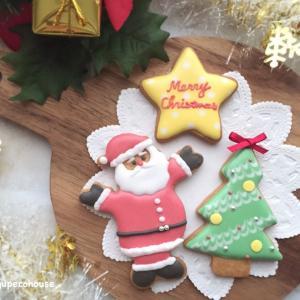 ◆募集◆お手頃体験!クリスマスアイシングミニレッスン