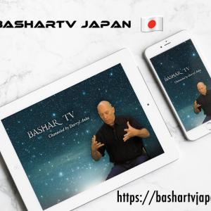 バシャールが 日本人のグループと行なったセッションの動画が たくさん販売されています