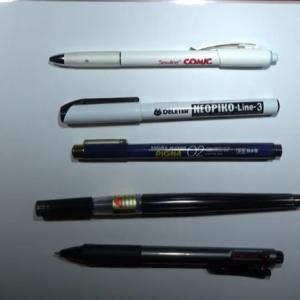 【オススメ】アナログで漫画、イラストを描くペン紹介