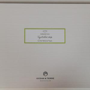 【株主優待】宝印刷(7921)