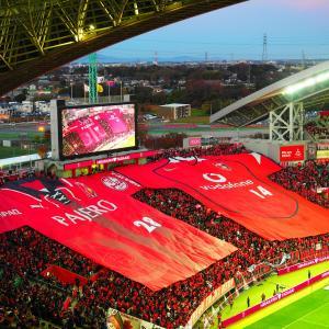 Episode : 529 / Urawa Red Diamonds vs FC Tokyo - 02