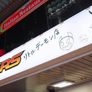 Episode : 653 / Numazu - 02