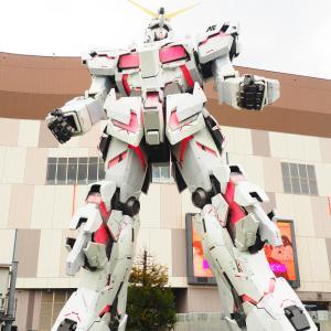 Episode : 747 / Odaiba - 05