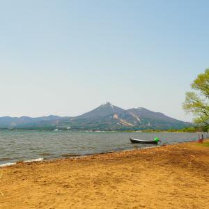 Vol.783~Lake Inawashiro ( Fukushima )