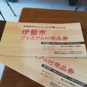 1000円分♪