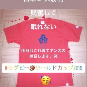 親友とランチ&ラグビー日本の大勝利!!