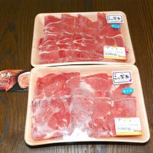 届きました☆切り落としとは思えない大判のお肉☆宮崎「この華牛」切り落とし1kg