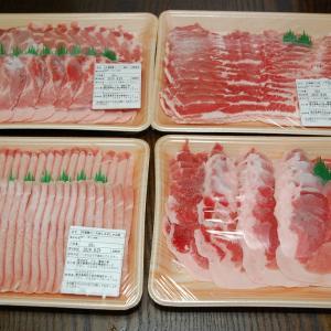 届きました☆美味しすぎてリピートです・阿久根市の豚肉詰合せ計2kg ふるさと納税 返礼品 口コミ