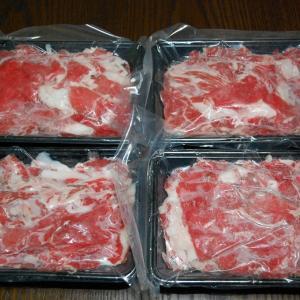 届きました☆淡路産牛切り落とし1.2kg