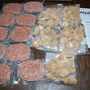 届きました☆宮崎牛ハンバーグ&鶏唐揚げ大容量3.1kgセット ふるさと納税 返礼品 口コミ