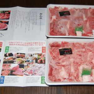 リピ☆ブランド黒毛和牛「頂」の贅沢切り落とし1kg