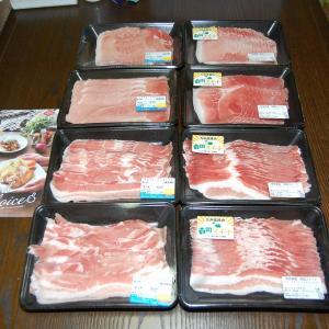 届きました☆2種のブランド豚を食べ比べ☆「おさつポーク」「南国スイート」しゃぶしゃぶ食べ比べセット