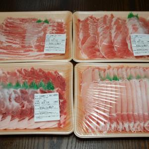 届きました☆阿久根市の豚肉詰合せ!計2kg