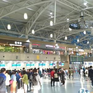 釜山金海国際空港で使えるフリーWi-Fi 接続方法と注意点をまとめてみました。