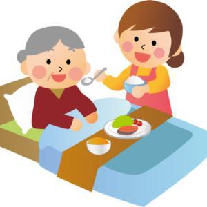 母親の手伝いで祖父母の介護をしています。