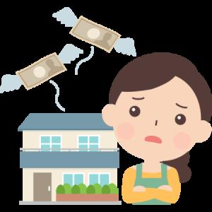 焦ってしまった住宅ローンの大失敗