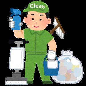 ゴミ屋敷を業者に依頼。ミニマリストとして生活を始めました。