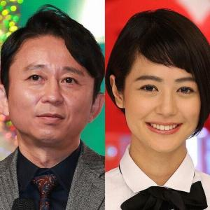 有吉弘行と夏目三久【電撃結婚】‼