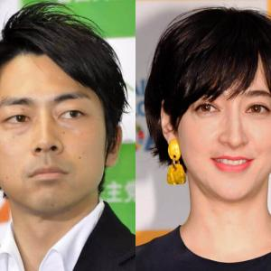 小泉進次郎と滝川クリステルが【デキ婚】‼