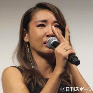鈴木紗理奈、進次郎ロスで【立ち直れない】⁉