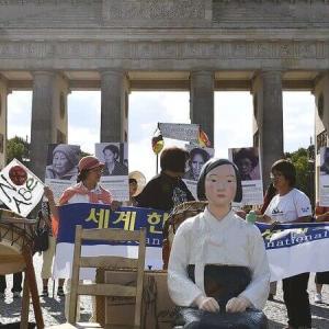 韓国人、ドイツの観光地に【慰安婦像】⁉