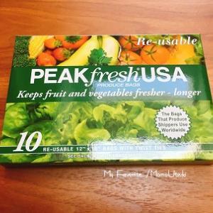 野菜も果物も新鮮に保存!PEAKfresh USAをお試し