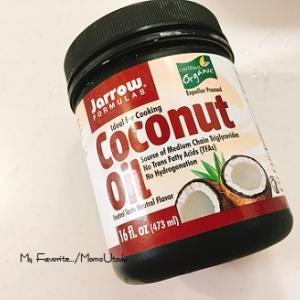 今更ですが…ココナッツオイルと便利&時短法!【iHerbセール情報】