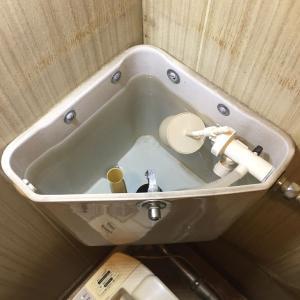 トイレ水漏れ修理 奈良県御所市 トイレタンク部品交換