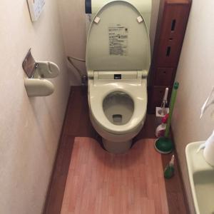 トイレ水漏れ交換修理 奈良県大和郡山市 -トイレ工事-