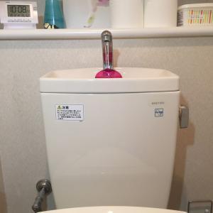 奈良市タンクに水が溜まらない部品交換