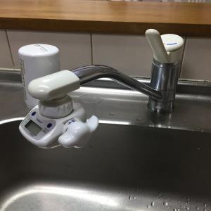 蛇口の水漏れ修理 奈良県橿原市 -蛇口交換・TOTO-