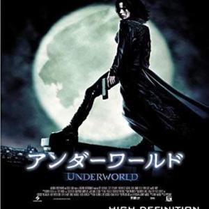 暗黒の世界へ・・・映画「アンダーワールド」