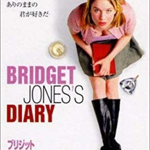 ありのままの君が好きだ!!映画「ブリジット・ジョーンズの日記」