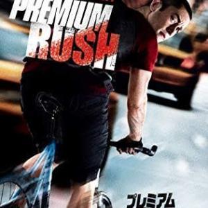 俺にはブレーキはいらない‼映画「プレミアム・ラッシュ」