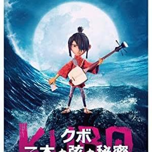 古代日本が舞台のアメリカのアニメ♪映画「KUBO/クボ 二本の弦の秘密」