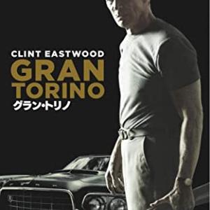 心を開かない老人と心が開けない少年の感動ストーリー‼映画「グラン・トリノ」