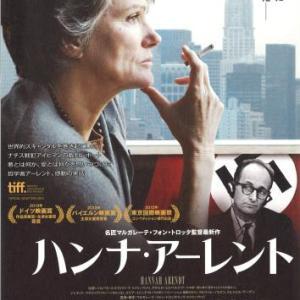 思考とやめると人間でることも拒絶したことになる‼映画「ハンナ・アーレント」