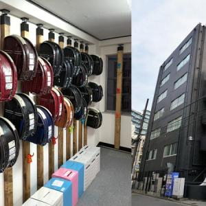 5/13日以降:横浜駅西口店:営業スケジュールについて