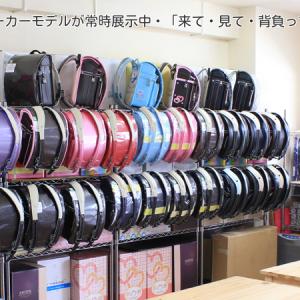 5/12より「おりじなるぼっくす本店」土日・祝日営業について