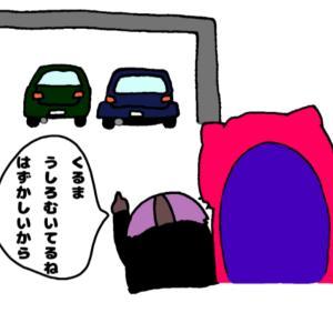 879,車が大好きな娘