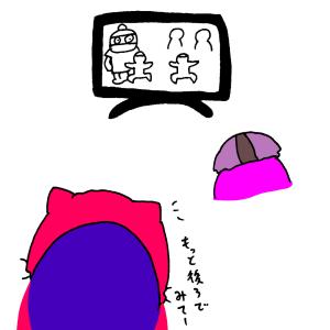 テレビを視ていたら