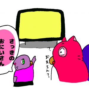 長女の初恋 ~夏~①