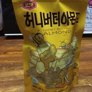 韓国お土産「ハニー バター アーモンド」こりゃ美味しい!