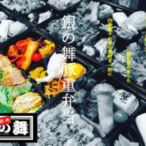 7月はお祭り・お弁当・テイクアウトに力を入れていきます!札幌B級グルメ