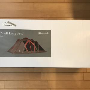 <2019年版>買って良かったキャンプ道具ベスト10!