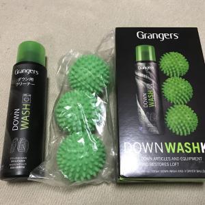 ダウンジャケットは自宅で洗える!~Grangers(グランジャーズ) ダウン専用クリーナー使用レポ~