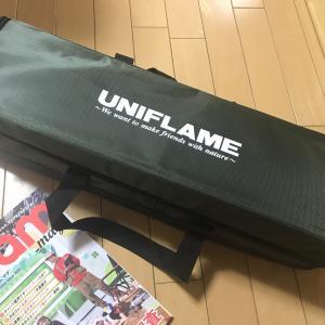 ユニフレームの焚き火ツールBOXを購入!~50cm級の長いギアも収納できちゃいます~