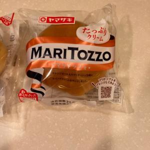 マリトッツォを作ってみました