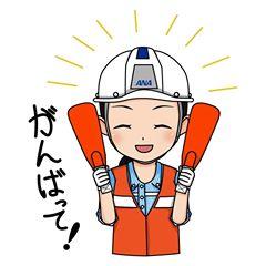 6/18 (金) ワクチン予約失敗 (0歩)*2