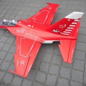 335号機 YAK-130 完成